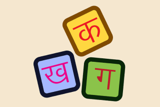 Alphabet and Spelling in Hindi
